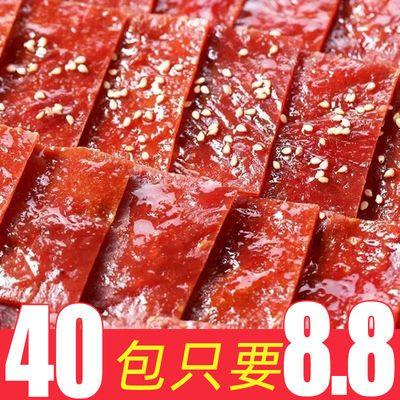 【40包仅8.8】靖江特产猪肉脯手撕网红猪肉铺干肉类零食独立10包
