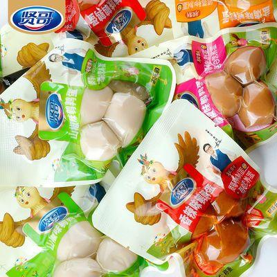 贤哥盐焗鹌鹑蛋零食批发无壳新鲜即食卤蛋小吃烤肠魔芋海带小辣条