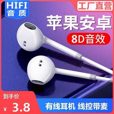 耳机入耳式适用苹果6svivo华为OPPO手机安卓有线控重低音炮耳塞式