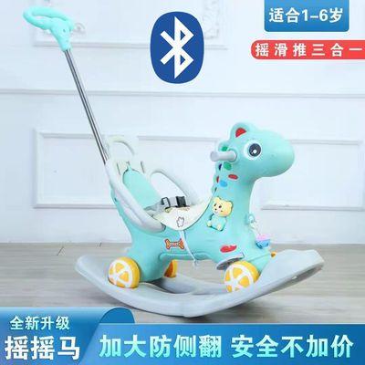 新款木馬兒童搖搖馬1-7歲帶藍牙音樂搖滑兩用木馬玩具寶寶車