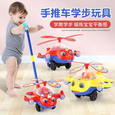 儿童推推乐玩具学步车手推车一岁宝宝玩具飞机1-3岁小推车批发
