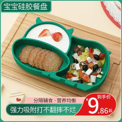 64962/宝宝餐盘吸盘式婴儿童硅胶吸管碗分格盘卡通学吃饭训练勺餐具套装