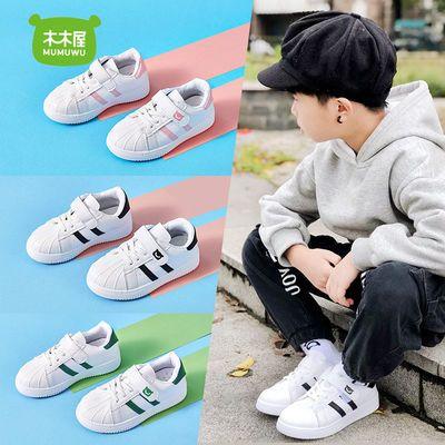 木木屋儿童运动鞋子男孩帅气小白鞋女学生2021秋新款百搭防滑板鞋