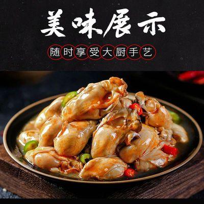 麻辣生蚝罐头香辣生蚝海蛎子肉130g罐装