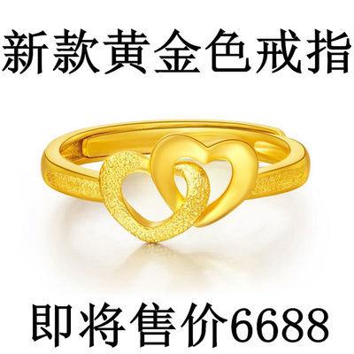 香港免税正品仿真金戒指女款精致双心指环可调节添福添寿时尚百搭