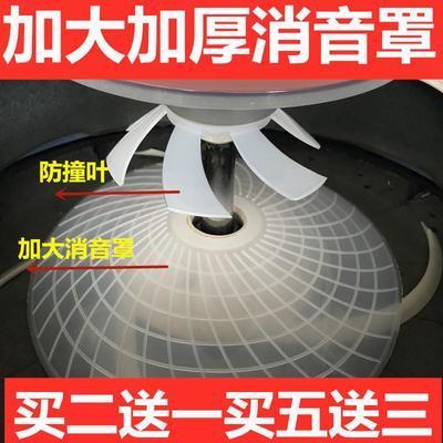 全自动麻将机消音罩消音器大盘刮牌条保护罩麻将机控制盘静音色子