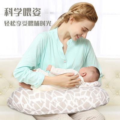 77774/不要怀疑,清青库存多功能哺乳枕喂奶神器抱娃靠垫新生婴儿空调毯