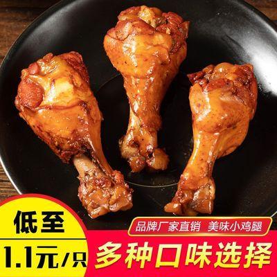 小鸡腿零食奥尔良口味鸡翅根鸡肉熟食乡巴佬卤味休闲食品小吃批发
