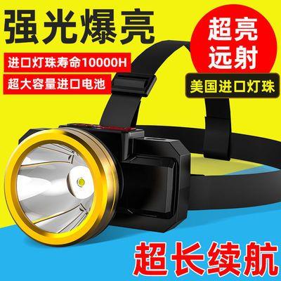 LED头灯强光超亮头戴式手电筒户外家用远射充电夜钓鱼小疝气矿灯