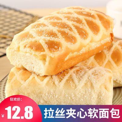 苏之冠手撕软面包早餐学生宿舍整箱休闲健康零食小吃夹心面包批发