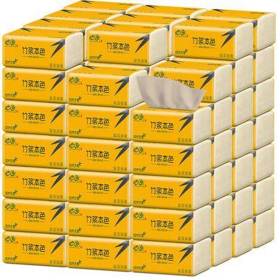 纸巾原木抽纸10包/40包家用抽纸整箱批发餐巾纸巾面巾纸加厚卫生