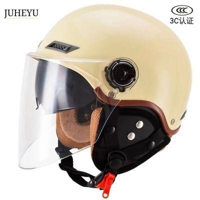 3C认证头盔