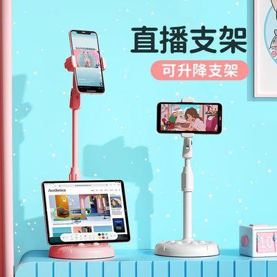 手机支架可升降平板通用直播神器懒人桌面多功能快手网课学生追剧