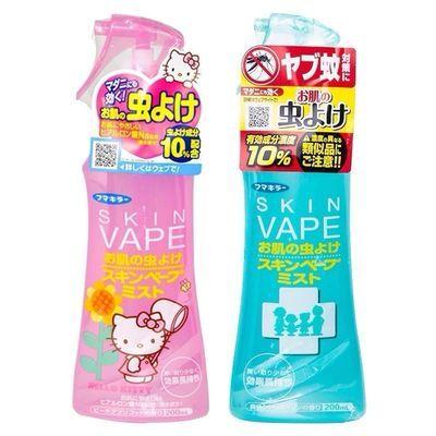 日本未来VAPE驱蚊水喷雾宝宝止痒驱蚊液婴儿童孕妇防蚊虫叮咬