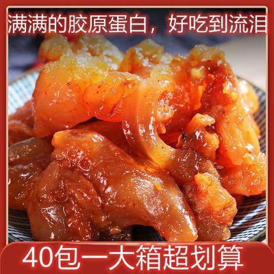 内蒙古卤牛蹄筋即食熟食独立装麻辣办公室解馋小零食真空肉类食品