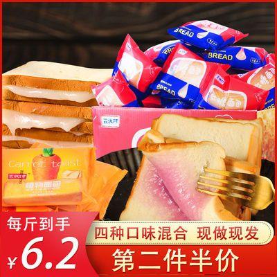 早餐软面包夹心乳酸菌奶酪爆浆吐司学生代餐充饥健康零食整箱批发