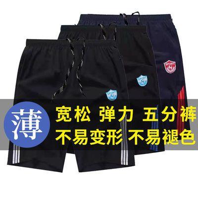 夏季爸爸短裤中年男士宽松外穿五分裤中老年人爷爷运动休闲5分裤