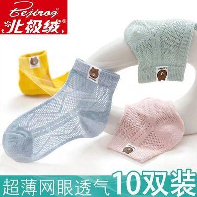 春夏秋季透气薄款儿童袜子男女童网眼船袜中大童婴儿短袜宝宝袜子