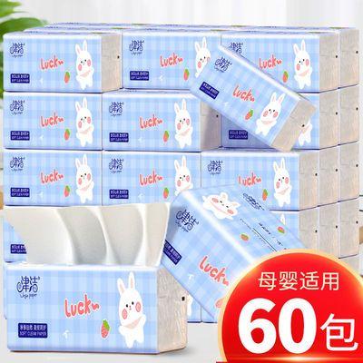 【60包加量一年装】原木纸巾整箱批发卫生纸巾抽纸家用6包实惠装