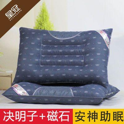 决明子枕头磁疗夏天护颈单人学生宿舍儿童低枕成人高枕椎枕芯套装