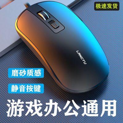 70256/狼途有线静音鼠标无声笔记本平板电脑便携耐用USB鼠标