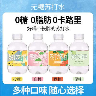 亲亲元气0蔗糖0色素白桃西柚柠檬小巧可爱口味清淡无汽苏打水