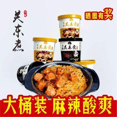 网红香辣关东煮155克大桶装即食小火锅麻辣烫懒人速食方便粉丝