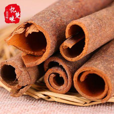 新晒桂皮大料/ 大茴烹饪卤料香料火锅调味料八角茴香干货