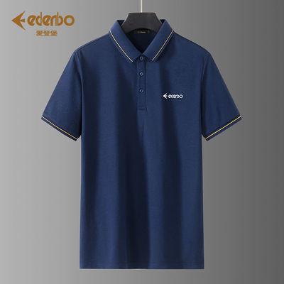 50856/EDENBO/爱登堡男士休闲冰丝无痕POLO衫夏季弹力速干薄款短袖T恤衫