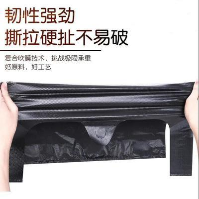 昊昕家用背心式垃圾袋加厚厨房黑色手提拉圾袋卫生间一次性塑料袋