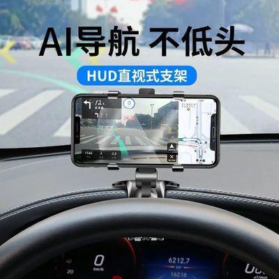 普路驰车载手机支架车用仪表台固定支架后视镜多功能汽车通用导航