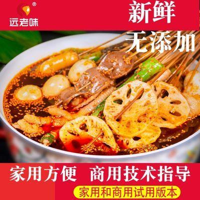 正宗四川乐山钵钵鸡调料包麻辣冷锅串串香调味料批发商用火锅底料