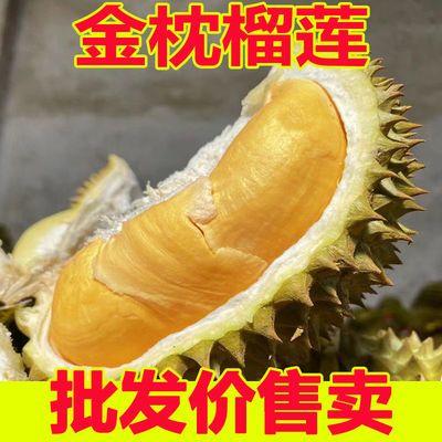 泰國金枕頭榴蓮新鮮進口水果一整個批發包郵非貓山王甲侖榴蓮盲盒