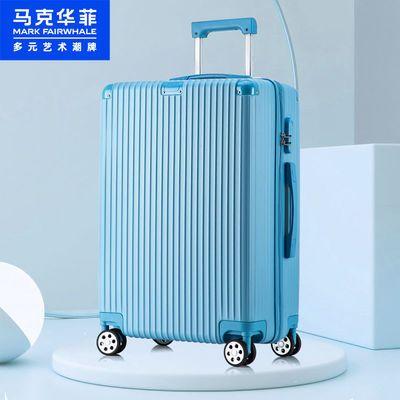 马克华菲行李箱男女20寸皮箱拉杆箱28万向轮旅行箱小型24登机箱子