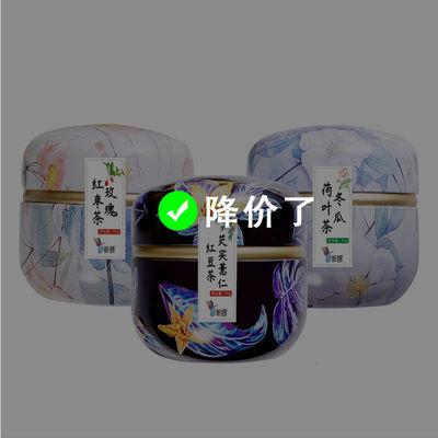 (口味随机)新蝶芡实薏米红豆去湿茶三角包去湿气调理湿胖 养生茶