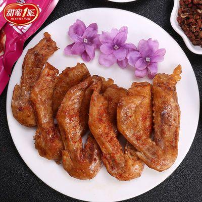 甜蜜1派香辣鸭翅卤味鸭肉类 特产零食小吃麻辣鸭翅好吃的开袋即食