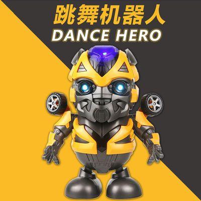 74834/网红同款儿童玩具跳舞机器人大黄蜂钢铁侠小男孩婴儿宝宝六一礼物