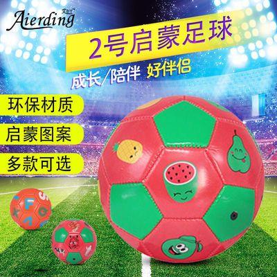 60882/2号足球儿童环保材质婴幼儿宝宝玩耍幼儿园玩具耐磨耐踢启蒙图案