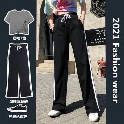 X裤子女2021新款宽松百搭潮流学生运动高腰粗腿显瘦垂感阔腿裤