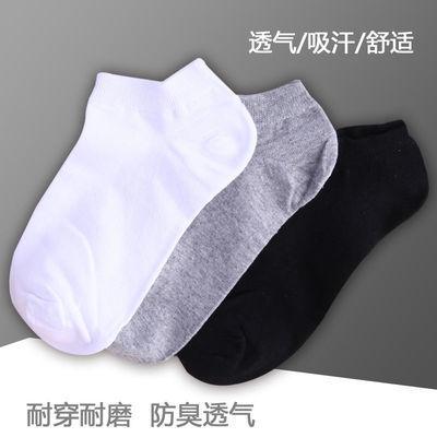 袜子男士夏季爆款纯色浅口隐形船袜短筒防臭透气运动涤纶袜吸汗