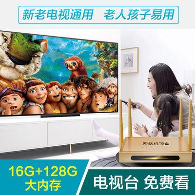 高清网络电视盒子WIFI家用无线机顶盒全网通免费看电视智能播放器