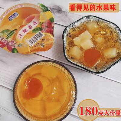 果冻布丁大杯什锦果肉果味可吸吸儿童休闲零食散装整箱批发