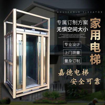 58700/家用小型电梯别墅复式阁楼二至六层室内外电动液压观光升降机