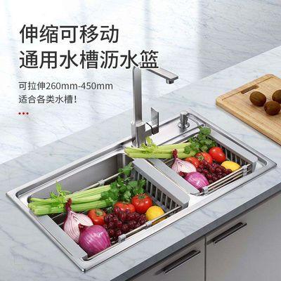 【可伸缩】厨房不锈钢304水槽沥水篮特厚菜盆碗架收纳蔬菜水果架