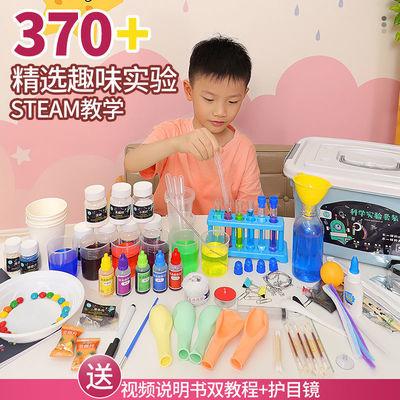 儿童玩具趣味stym科学实验套装器材幼儿园试验手工制作材料小学生