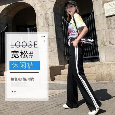 X裤子女2021新款宽松百搭潮流学生运动高腰直筒显瘦垂感阔腿裤
