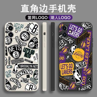 76375/潮牌NBA队标苹果XS MAX手机壳6s硅胶7直角边8plus透明11篮球12pro