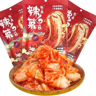 韩国泡菜正宗辣白菜韩式手工免切袋装朝鲜延边腌制酱咸菜下饭菜