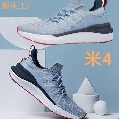72696/MIJIAA米家4代运动鞋男4代米家轻便跑步鞋软底网面透气运动鞋同款