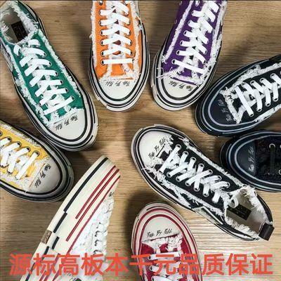 63611/吴建豪同款帆布鞋男女硫化鞋厚底增高夏季情侣网红乞丐鞋休闲板鞋